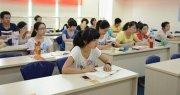 常州注册会计师培训晚班