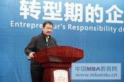 北京海淀区MBA课程一般多少钱