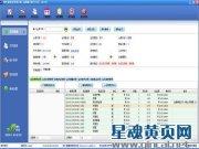 2018年广州网络信息安全资格培训班