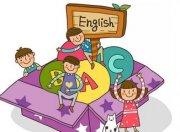 长沙望城区学青少年英语口语哪家好