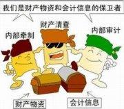 2019宁波江北区财务培训班哪里有