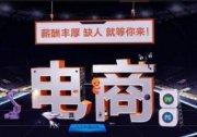 2019年清远清城区哪里学化妆