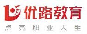 益阳消防工程师培训学校