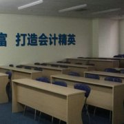 漯河注册会计师培训一般多少钱