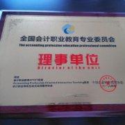 2019泉州洛江区报税培训机构