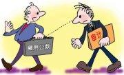 惠州惠阳区报税培训机构