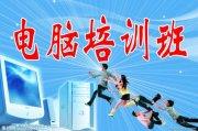 武汉新洲区报冰箱制冷维修班