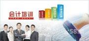武汉汉阳区哪里学会计电算化