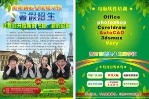 郑州中原区如何学汽车检测与维修大专
