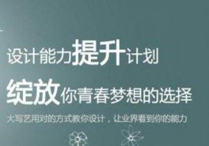 2019年武汉学旅游英语口语大概要多久