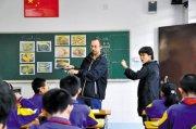 南京鼓楼区实用英语口语班