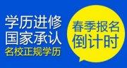 2019年深圳世界之窗哪里能学青少年篮球