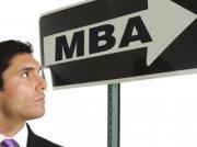 2019北京昌平区MBA需要报班吗