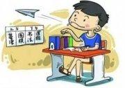 2019长沙供销大厦学习儿童多动症纠正