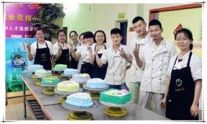 广州萝岗区蛋糕专业培训学校