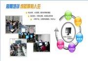 2019年北京安定门意大利语专业培训学校
