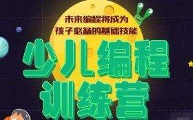 上海童程童美智能机器人编程培训学校