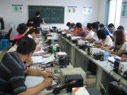 2019年北京附近葡萄牙语培训
