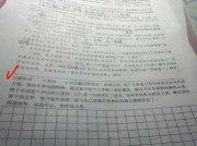 2019年扬州哪所高三语文学校好