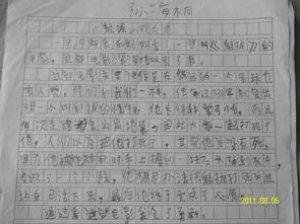 南宁学初三语文学校在哪