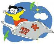 宁波镇海区学小学作文在哪里学