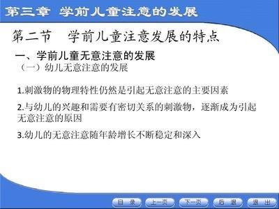 2019年上海少儿专注力提高专业培训学校