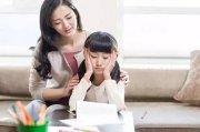 2019青少年心理辅导培训上海