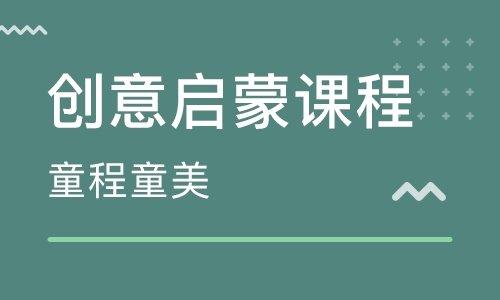 2019年北京去哪里学幼儿编程好