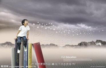 东莞旅游英语口语培训要多少钱