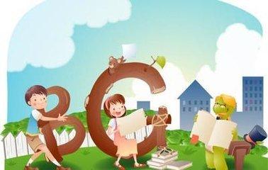 2019沈阳学商务英语口语培训学校