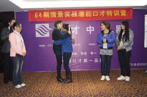 2019年天津南开区口才技巧2019年夏季培训班