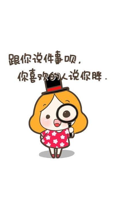 惠州有没有减肥的训练营