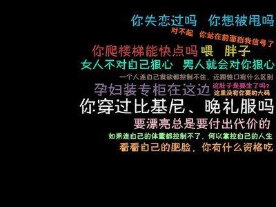 北京集中减肥训练营