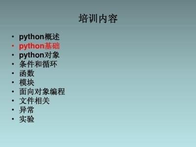 2019年北京附近python在哪学