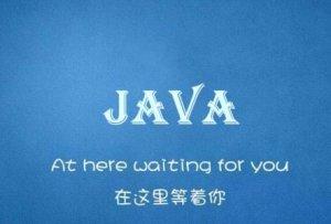 西安经济技术开发区Java工程师学校哪家好