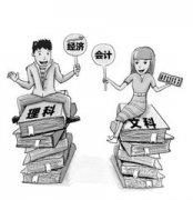 2019成都市人民东路管理会计培训