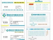 河南儿童英语培训班,郑州儿童英语培训班