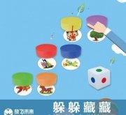 2019年上海学儿童专注力训练哪家好