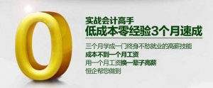 2019深圳光明区的安装造价培训中心