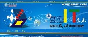 福州香港留学本科留学一年大概多少钱