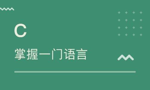 宜昌儿童编程兴趣班哪个好
