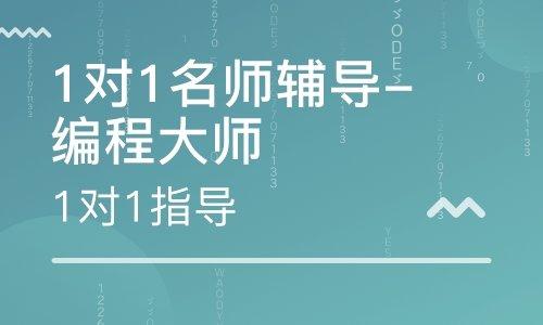 2019北京有少儿编程学吗