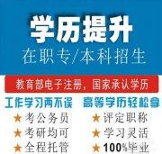 2019年汕頭澄海區英(ying)語口語培訓費用多(duo)少錢
