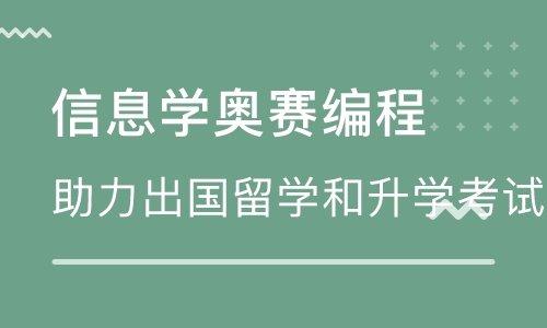 郑州小学生编程培训学校