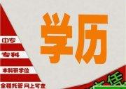 嘉興(xing)海(hai)寧市高效記憶培(pei)訓班晚班