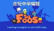 2019年重庆南岸区青少年编程资格培训班