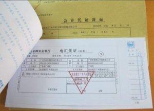 上海青浦区那里学管理会计