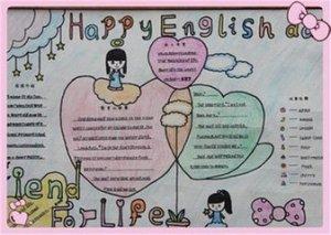 2021合肥英语口语学院