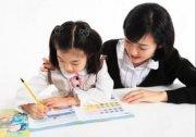2020武汉江岸区英语口语培训班
