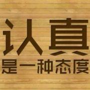 2020南京那里学会计从业资格证